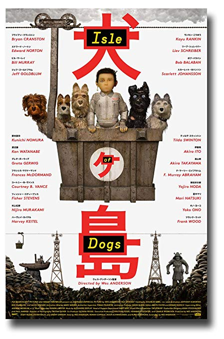 In Focus: Isle of Dogs