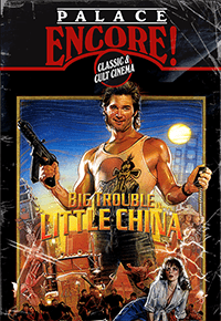 Palace Encore: Big Trouble In Little China